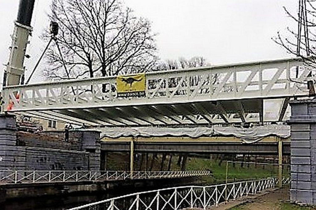 Pont Liébin La Louvière